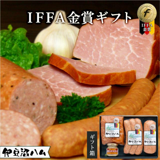 IFFAギフトトップ画像2