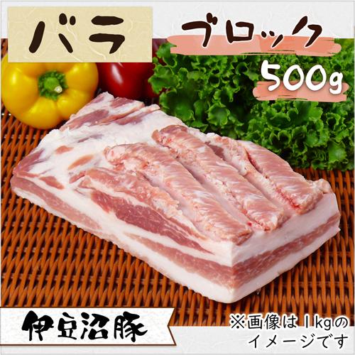 伊豆沼豚 精肉 ブロック