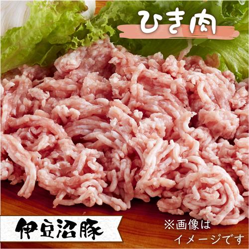 伊豆沼豚 精肉 ひき肉