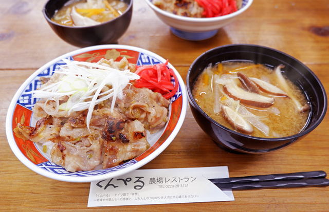 【シェフのこんだて直送便】ネギ塩だれ丼と具だくさん味噌汁