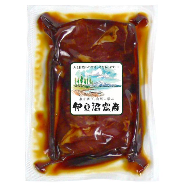 豚丼用味付け肉