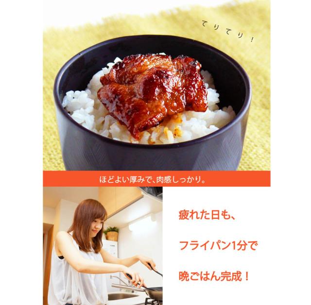 豚丼用味付け肉があればすぐにおかず完成!
