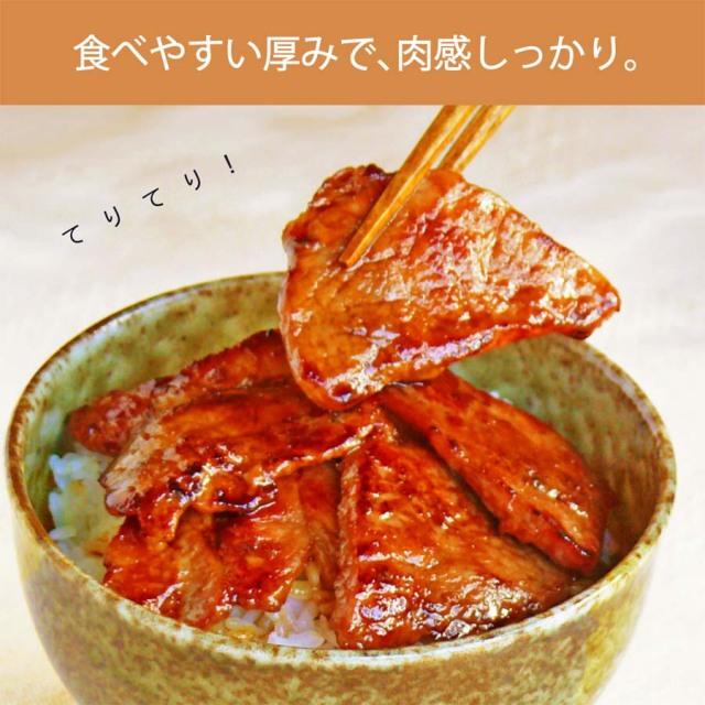 食べやすい厚みで、肉感しっかり。