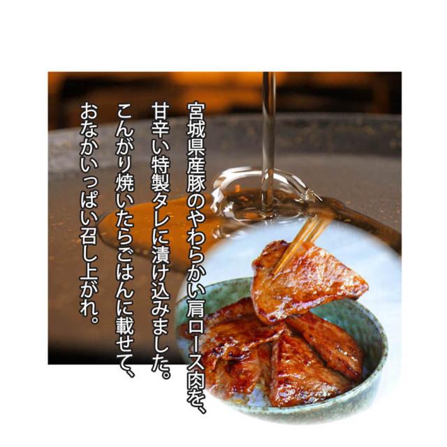 豚丼用味付け肉を焼いて食べよう!