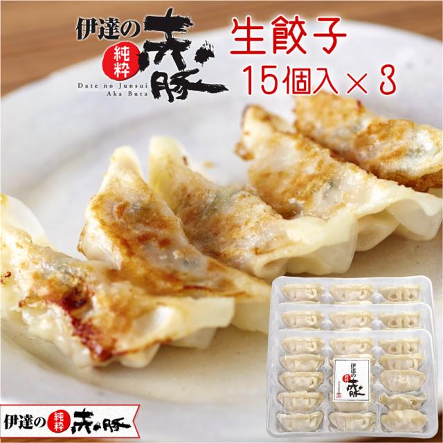 餃子3p_sq