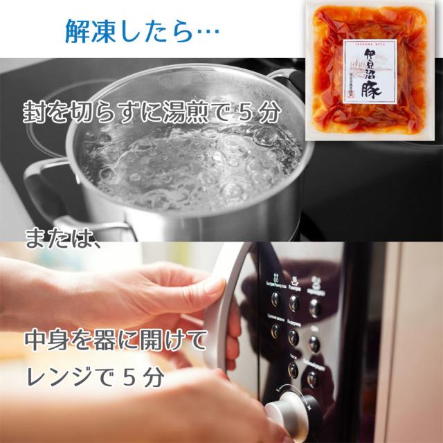 ハンバーグトマトソースLP3