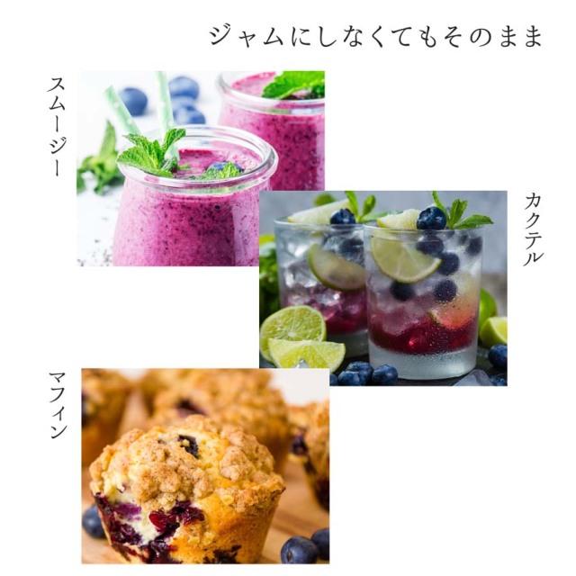 冷凍BB_lp8