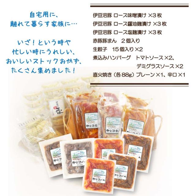 冷凍惣菜_sq1