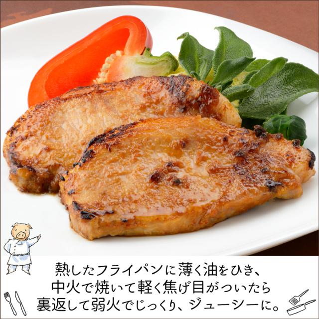 ロース味噌漬けLP_2