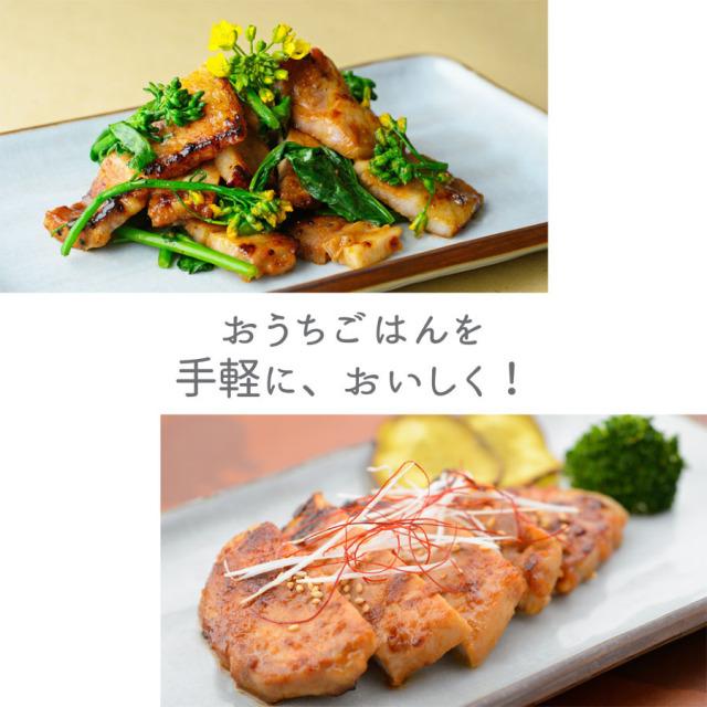 ロース味噌漬けLP_3