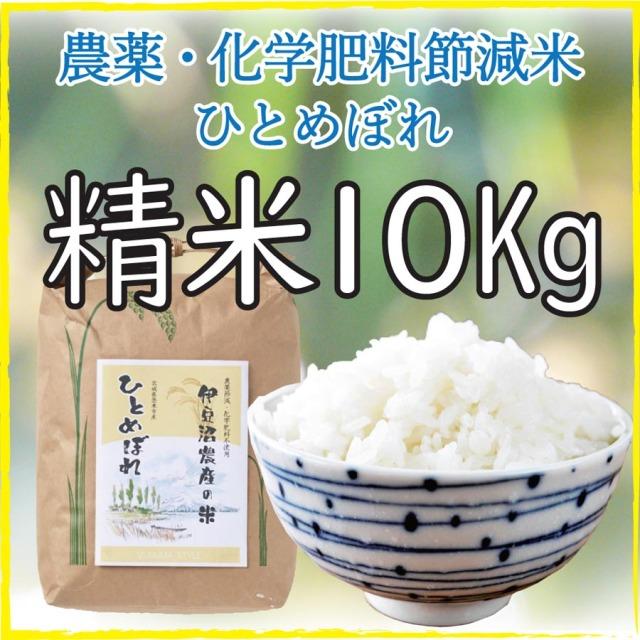 節減米10kgメイン_sq