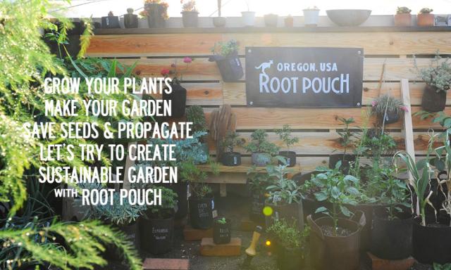 ルーツポーチ rootpouch 植木鉢 おしゃれ