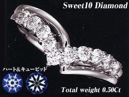[WMDM-1A]スウィート10ダイヤモンド【スイートテンプラチナリング】