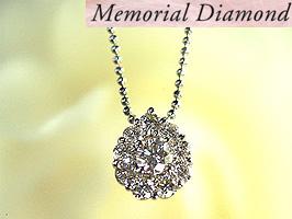 [WMDP-1B]スウィート10ダイヤモンド【スイートテンプラチナ・ペンダント・ネックレス】