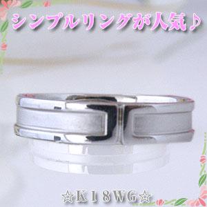 ペアリング単体 横と縦のデザインK18ホワイトゴールド 刻印サービス 恋人達やマリッジ結婚指輪 km-12479