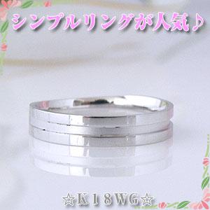 ペアリング単体  横ラインデザインK18ホワイトゴールド 刻印サービス 恋人達やマリッジ結婚指輪 km-12480