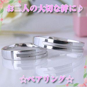 ペアリング  横ラインデザインK18ホワイトゴールド 刻印サービス 恋人達やマリッジ結婚指輪 km-12480p