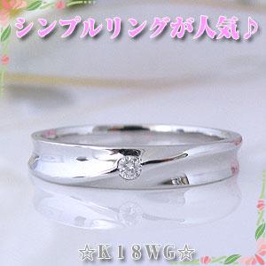 ペアリング単体 斜めラインデザインK18ホワイトゴールド 刻印サービス 恋人達やマリッジ結婚指輪 km-14967