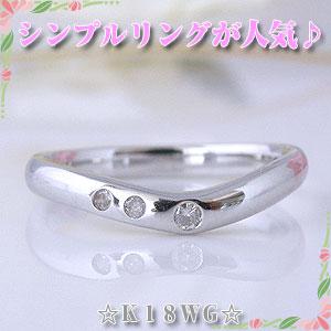 シンプルリング K18ホワイトゴールドダイヤモンド付 刻印サービス 恋人達やマリッジ結婚指輪 km-18118