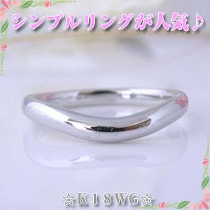 シンプルリング K18ホワイトゴールド 刻印サービス 恋人達やマリッジ結婚指輪 km-18119
