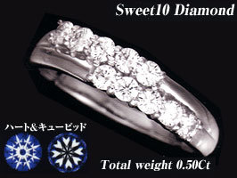 [WMDM-8A]スウィート10ダイヤモンド【スイートテンプラチナリング】
