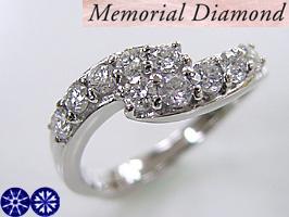 [WMDM-10A]スウィート10ダイヤモンド【スイートテンプラチナリング】