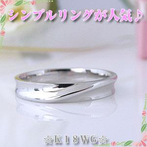 ペアリング単体 斜めラインデザインK18ホワイトゴールド 刻印サービス 恋人達やマリッジ結婚指輪 km-14968