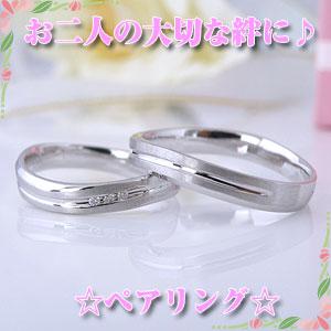ペアリング  横ラインデザインK18ホワイトゴールド 刻印サービス 恋人達やマリッジ結婚指輪 km-18130p