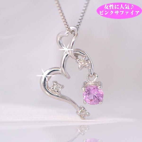 クリスマス誕生日プレゼントに最適♪揺れるピンクサファイアダイヤモンドネックレス ureru-pinksf