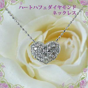 K18WGハートダイヤモンドネックレス y070160