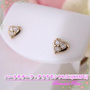 ハートダイヤモンドピアス【K18PG 0.2Ct】y090031