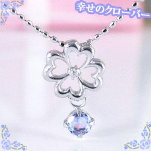 幸せの四葉ダイヤモンドクローバー 揺れるタンザナイトネックレス K18WG
