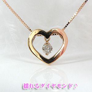 オープンハート揺れるダイヤモンドペンダントネックレス K10PG[10金ピンクゴールド]y100224