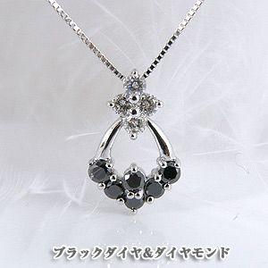 ブラック ダイヤモンド ペンダント ネックレス K18WG[18金ホワイトゴールド]y100235