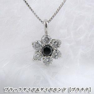 お花フラワー ブラック ダイヤモンド ペンダント ネックレス Pt[プラチナ]y100237