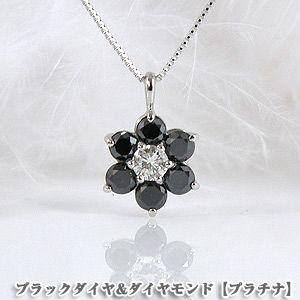 お花フラワー ブラック ダイヤモンド ペンダント ネックレス Pt[プラチナ]y100238