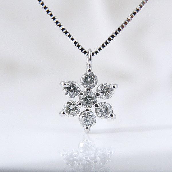 18金ホワイトゴールドお花の7石ラッキーダイヤモンドネックレス 彼女  誕生日  ジュエリー アクセサリー ∞ y110104