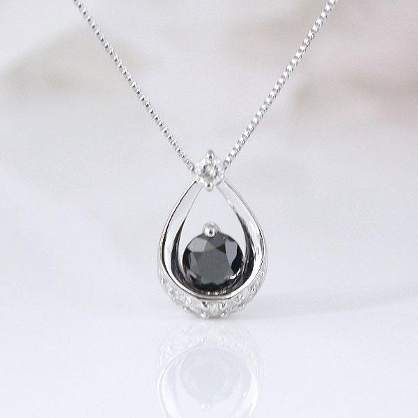 18金ホワイトゴールドブラックダイヤモンドネックレス 彼女  誕生日  ジュエリー アクセサリー ∞ y110113
