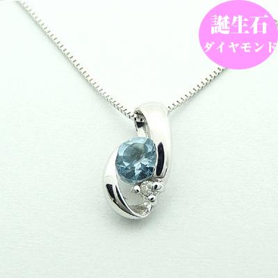 3月誕生石アクアマリン&ダイヤモンド おしゃれなペンダントネックレス K18WG[18金ホワイトゴールド]