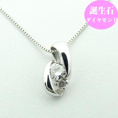 4月誕生石ダイヤモンド&ダイヤモンド おしゃれなペンダントネックレス K18WG[18金ホワイトゴールド]