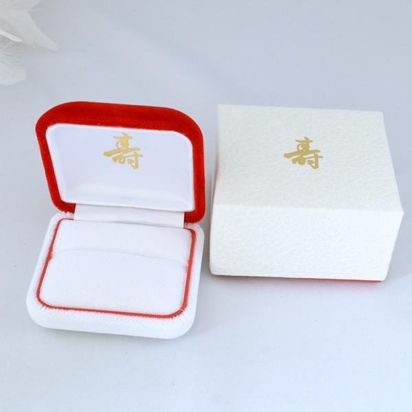 寿ケース 結婚指輪 婚約指輪 ジュエリーケース 外箱付 y120003