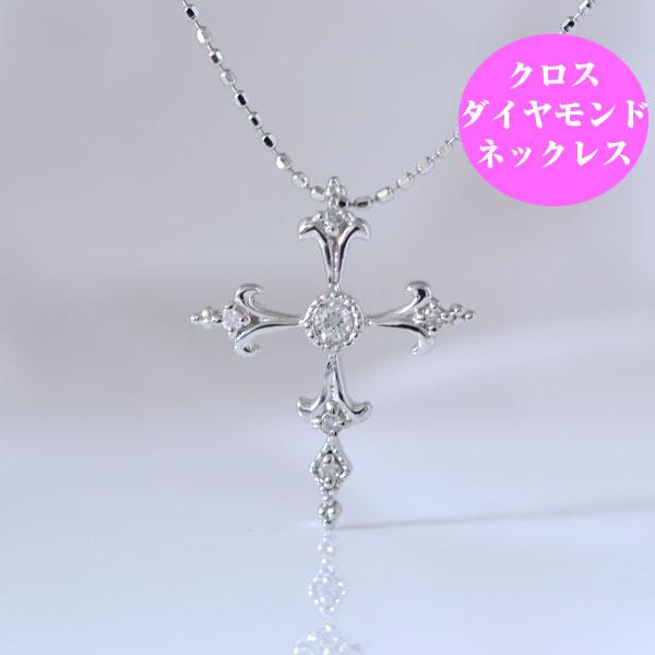 K10WGカッコイイクロスダイヤモンドネックレス