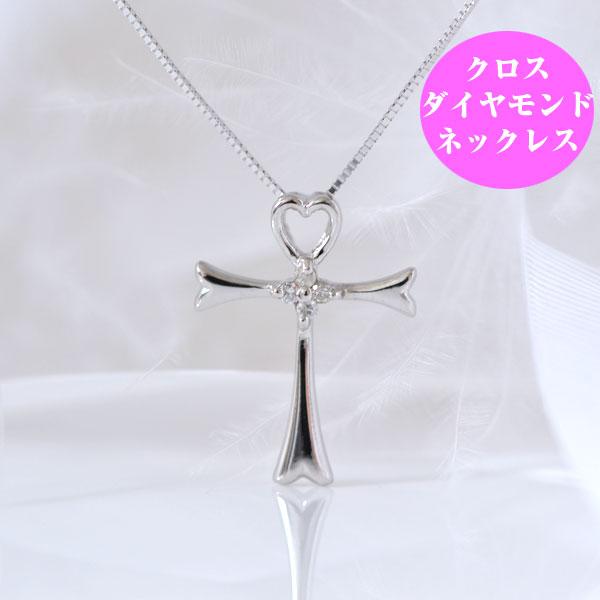 K10WGハートのクロスダイヤモンドネックレス