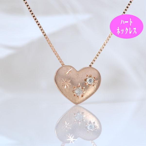 K18ピンクゴールド ハートダイヤモンドネックレス