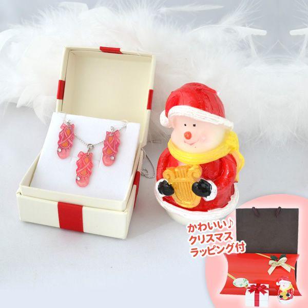 クリスマスギフトセット バレリーナの靴のピアスとネックレスのセット (キャンドル付)