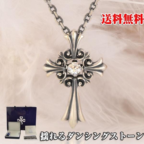 ダンシングストーン クロスフォー クロス 十字架  ネックレス 揺れる Lily of Cross NMP-001