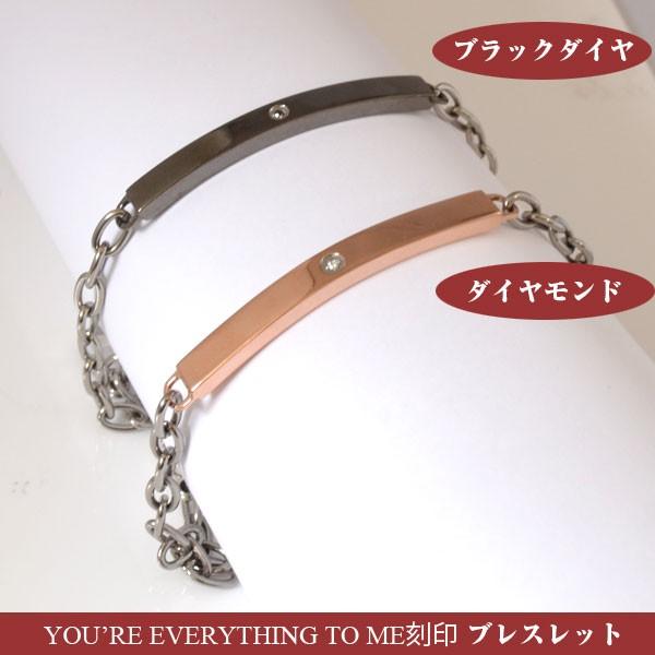 ブレスレット ペア ダイヤモンド fe-fe (フェフェ) (お磨きクロス付 ギフトセット )y150365
