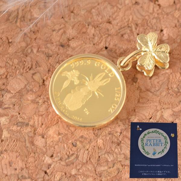純金 コイン ペンダント ピーターラビット 幸せの四つ葉 クローバー うさぎ 24金 18金 枠 (お磨きクロス付ギフトセット)