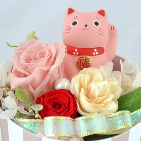 ピンク 幸せ 招き猫 プリザーブドフラワーバラBOX アレンジ y160025