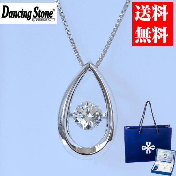 ダンシングストーン クロスフォー ネックレス Shining Leaf NYP-605